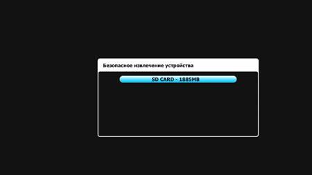Медиаплеер 3Q Q-bix F260HW
